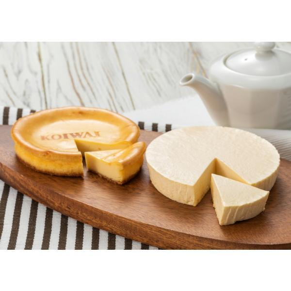 小岩井農場 小岩井 チーズケーキ 2個セット ベイクドチーズケーキ&レアチーズケーキ お取り寄せ お土産 ギフト プレゼント 特産品 名物商品 おすすめ