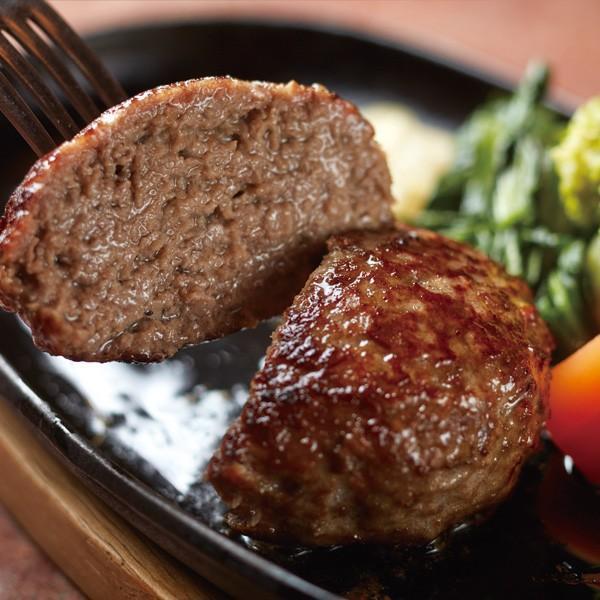 門崎熟成肉の専門店 格之進 黒格ハンバーグ 5個セット お取り寄せ お土産 ギフト プレゼント 特産品 名物商品 お歳暮 御歳暮 おすすめ