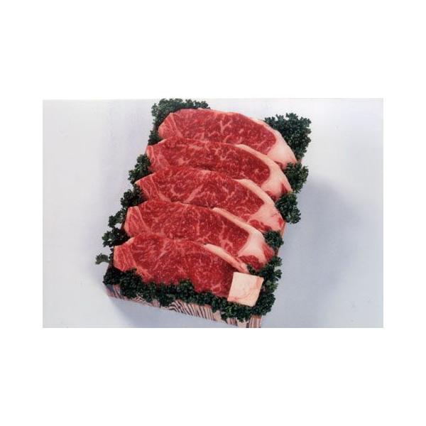 山形牛 サーロインステーキ 150g×3枚 山形県 お取り寄せ お土産 ギフト プレゼント 特産品 名物商品 お歳暮 御歳暮 おすすめ
