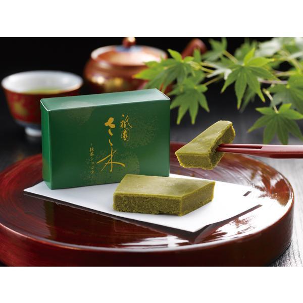 「祇園さゝ木」抹茶ショコラケーキ47A-326スイーツお菓子お取り寄せギフト