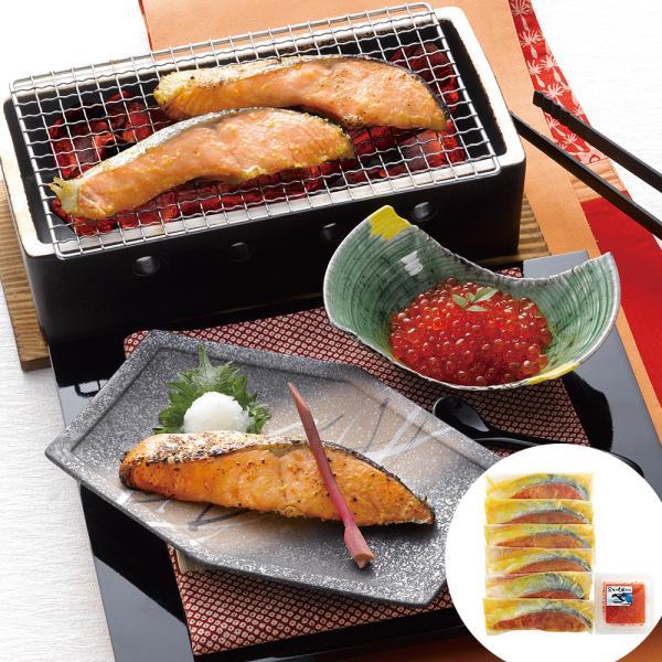 銀鮭西京漬けといくら醤油漬け SC-200 さけ しょうゆ 詰め合わせ お取り寄せ お土産 ギフト プレゼント 特産品