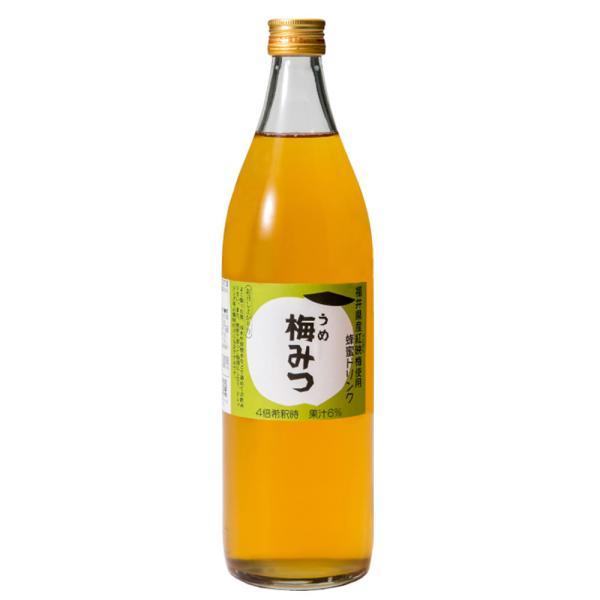 梅みつ 900ml はちみつ 蜂蜜 ドリンク お取り寄せ お土産 特産品