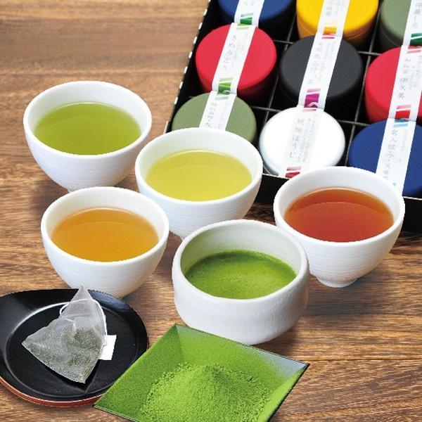 カネ松製茶 静岡プレミアムティーセレクション 9缶