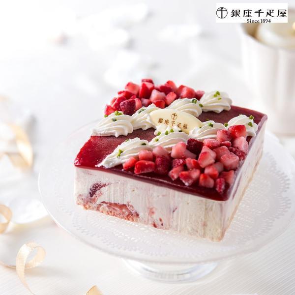 銀座千疋屋ストロベリーアイスケーキストロベリーアイスケーキお取り寄せお土産ギフトプレゼント特産品名物商品母の日おすすめ