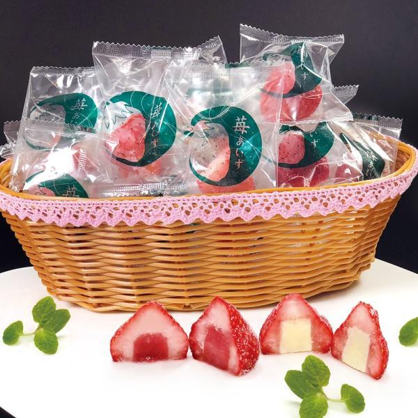 和(なごみ)苺あいす(2種・計20個)セット詰め合わせ苺アイス詰め合わせお取り寄せお土産ギフトプレゼント特産品名物商品母の日おす
