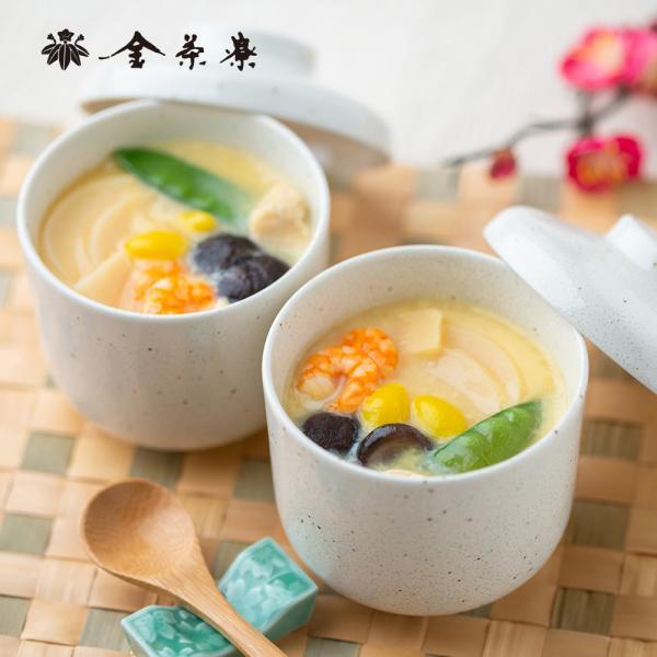 石川 「金沢料亭金茶寮」 冷凍茶碗蒸しの素(10袋) 茶碗蒸しの素 お取り寄せ お土産 ギフト プレゼント 特産品 名物商品 おすすめ
