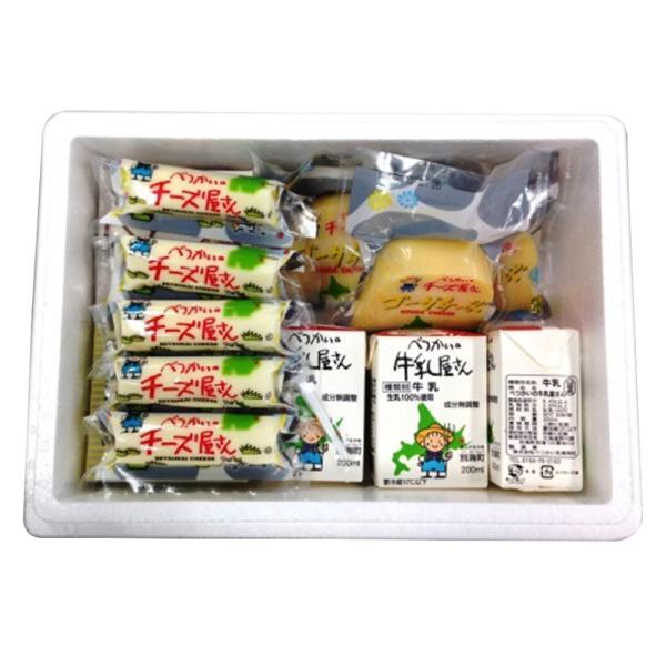 北海道 べつかい乳業興社 べつかい乳製品セット 牛乳 ゴーダ チーズ 発酵 バター 詰め合わせ おつまみ お取り寄せ お土産 ギフト プレゼント 特産品 お歳暮