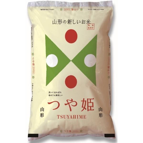山形県産 つや姫 特別栽培米 2kg お米 お取り寄せ お土産 ギフト プレゼント 特産品