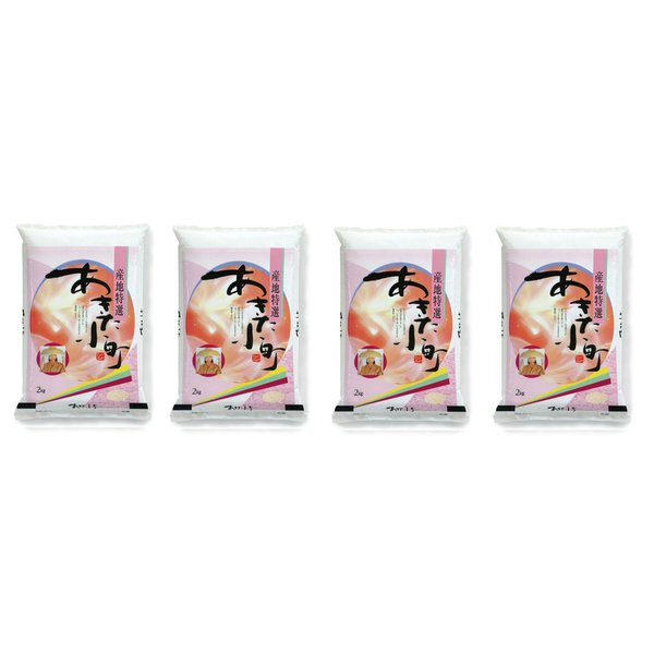 秋田県産あきたこまち 8kg(2kg×4) お米 お取り寄せ お土産 ギフト プレゼント 特産品