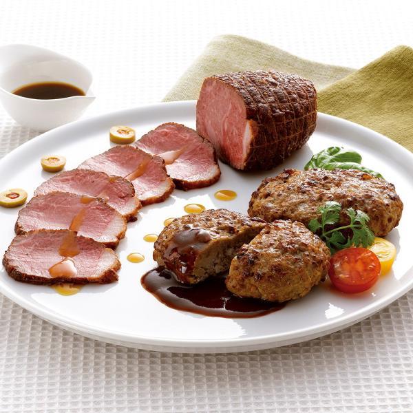 北海道産牛ローストビーフ&ハンバーグセット A 冷凍 お取り寄せ 御年賀 ギフト