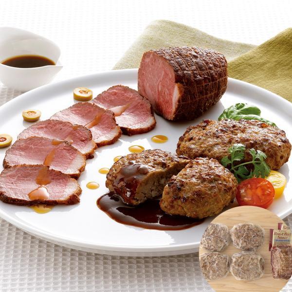 北海道産牛ローストビーフ&ハンバーグセット【送料込み】 冷凍 お取り寄せ お土産 ギフト プレゼント