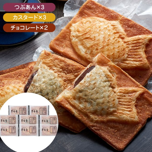 クロワッサン鯛焼き 3種 Aセット たい焼き お取り寄せ お土産 ギフト プレゼント 特産品 お中元