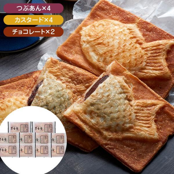 クロワッサン鯛焼き 3種 Bセット たい焼き お取り寄せ お土産 ギフト プレゼント 特産品 お中元