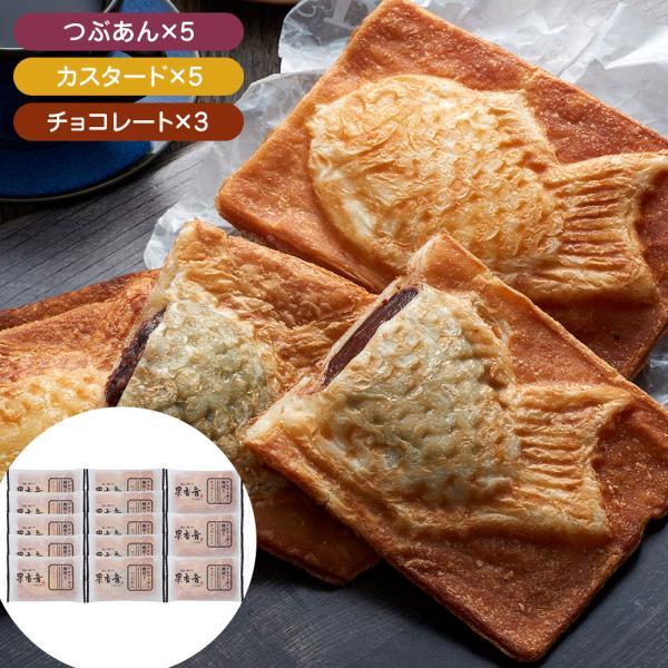 クロワッサン鯛焼き 3種 Cセット たい焼き お取り寄せ お土産 ギフト プレゼント 特産品 お中元