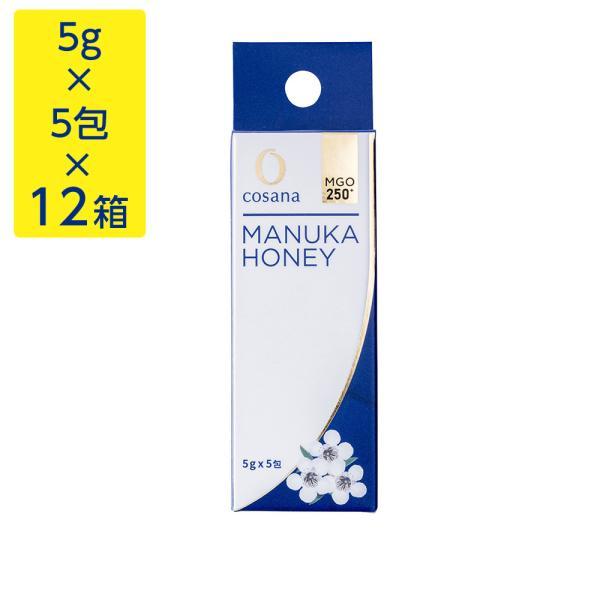 マヌカハニー MgO250+ 5g×5包×12箱 はちみつ 蜂蜜 hatimitu お取り寄せ お土産 おすすめ
