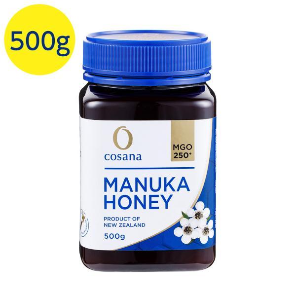マヌカハニー MgO250+ 500g はちみつ 蜂蜜 hatimitu お取り寄せ お土産 ギフト プレゼント おすすめ