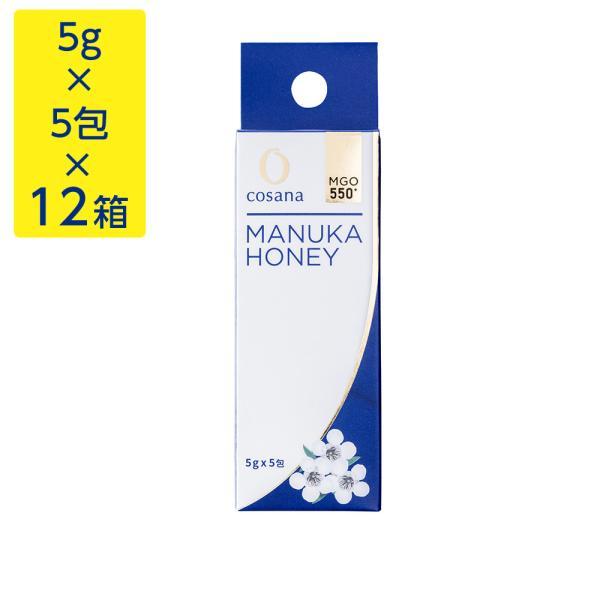 マヌカハニー MgO550+ 5g×5包×12箱 はちみつ 蜂蜜 hatimitu お取り寄せ お土産 おすすめ
