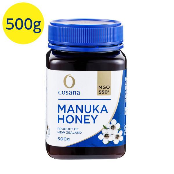 マヌカハニー MgO550+ 500g はちみつ 蜂蜜 hatimitu お取り寄せ お土産 ギフト プレゼント おすすめ