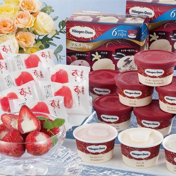 ハーゲンダッツ&苺アイス