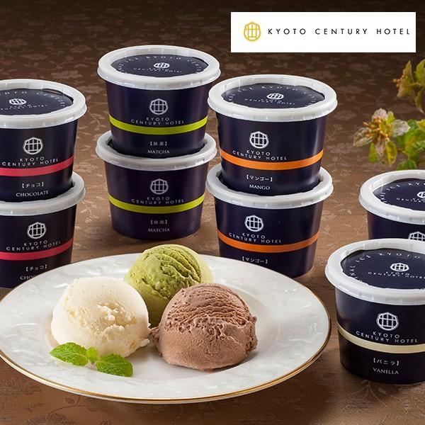 アイスギフト京都センチュリーホテルアイスクリーム8個入りAH-CA3スイーツ洋菓子お取り寄せお土産特産品名物商品