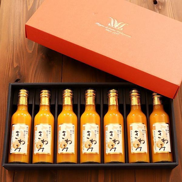 和歌山県産 きわみ 温州みかん 100% ストレートジュース 7本 フルーツジュース 果物 蜜柑 お取り寄せ お土産 ギフト プレゼント 特産品 名物商品
