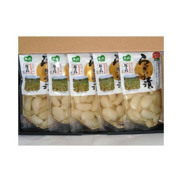 こだわりの米の酢 らっきょう漬セット 130g×5袋 広島県 お取り寄せ お土産 ギフト プレゼント 特産品 名物商品 お歳暮 御歳暮 おすすめ