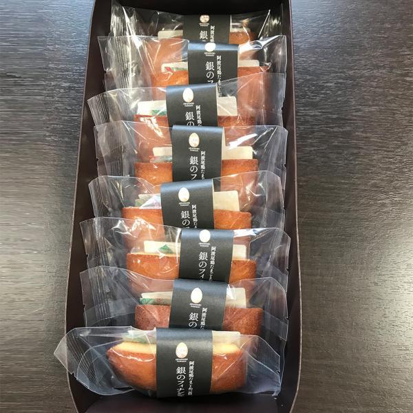 阿波尾鶏たまごと和三盆の銀のフィナンシェ 洋菓子 お取り寄せ お土産 ギフト プレゼント 特産品 名物商品 おすすめ