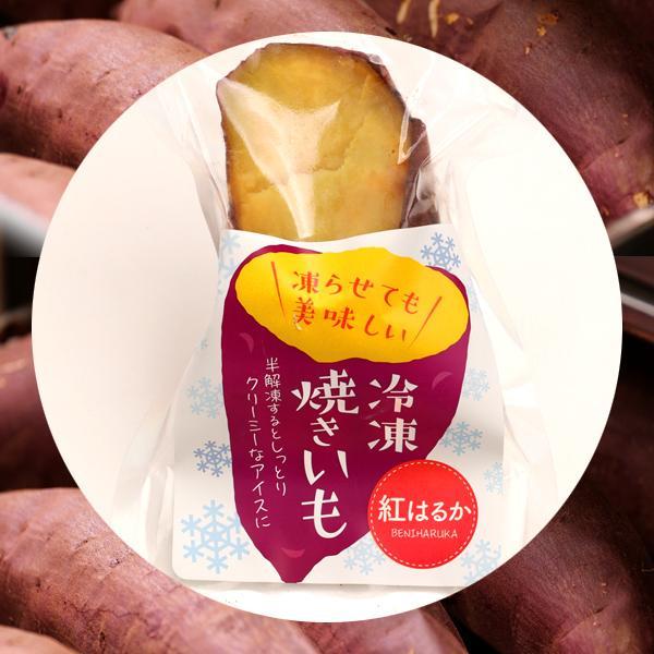 冷凍焼き芋セット お取り寄せ 通販 お土産 お祝い プレゼント ギフト おすすめ
