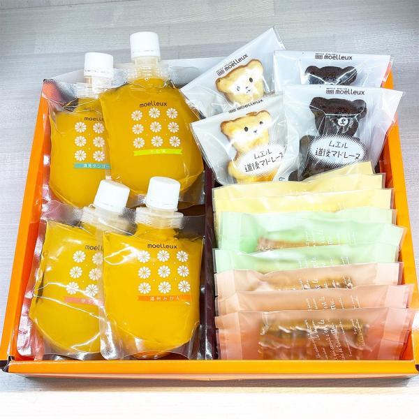 愛媛県産飲むゼリー焼菓子ギフト お取り寄せ 通販 お土産 お祝い プレゼント ギフト おすすめ