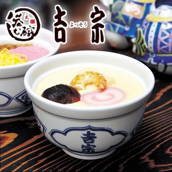 長崎 吉宗(よっそう)茶碗蒸し 6パック入り 冷凍
