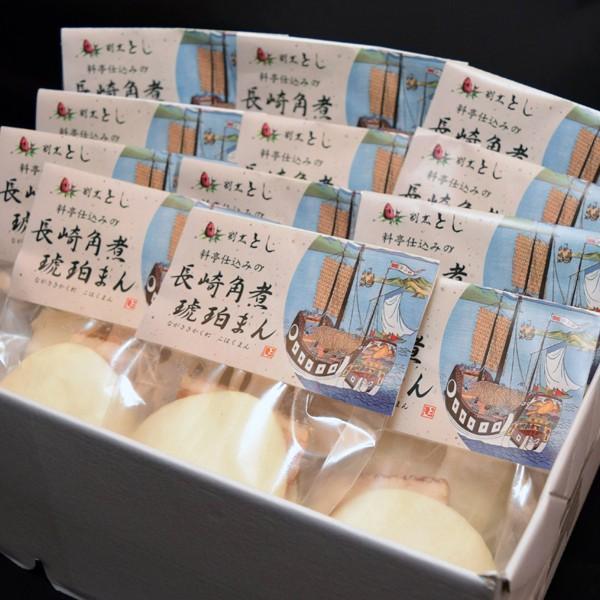 料亭仕込みの長崎角煮琥珀まん 12ヶ入り 長崎県