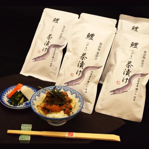 お茶漬け 無添加 長崎産 高級 鱧茶漬けセット 2食入り×5袋