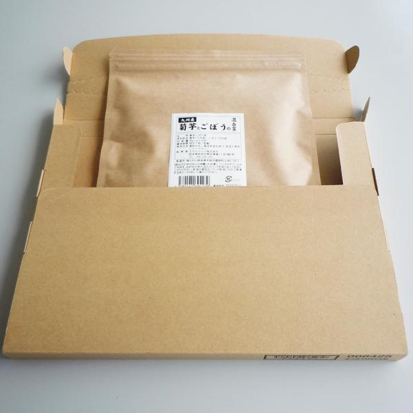 九州産 菊芋とごぼうの混合茶【ネコポス発送】 お茶 ティーパック お取り寄せ お土産 おすすめ