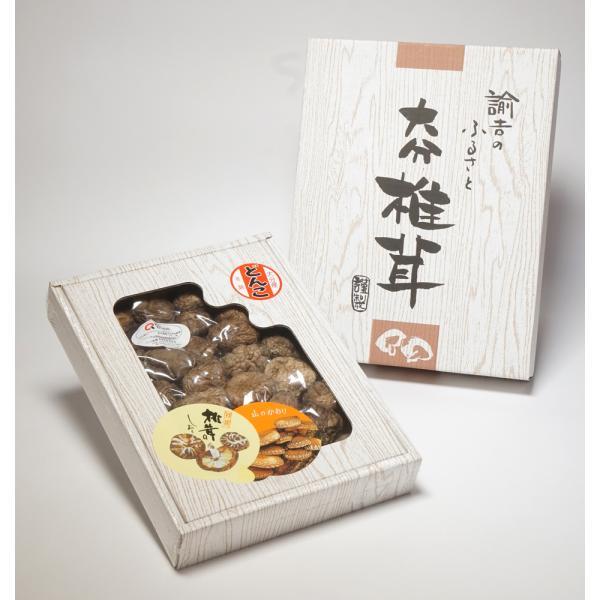 大分県産 中粒 どんこ椎茸 (FD-30) 干ししいたけ 乾しいたけ 国産 お取り寄せ 名物商品 おすすめ おおいたいいものうまいもの市_野菜果物