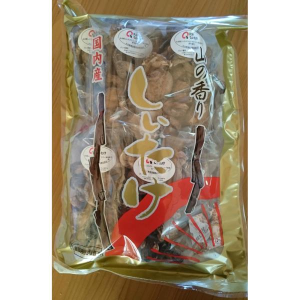 大分県産 原木 椎茸どんこ (100g×5袋) 干ししいたけ 乾しいたけ 国産 お取り寄せ 名物商品 おすすめ おおいたいいものうまいもの市_野菜果物
