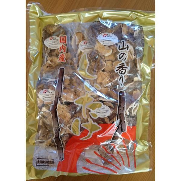 大分県産 原木椎茸 カケ葉 (100g×5袋) 干ししいたけ 乾しいたけ 国産 お取り寄せ 名物商品 おすすめ おおいたいいものうまいもの市_野菜果物