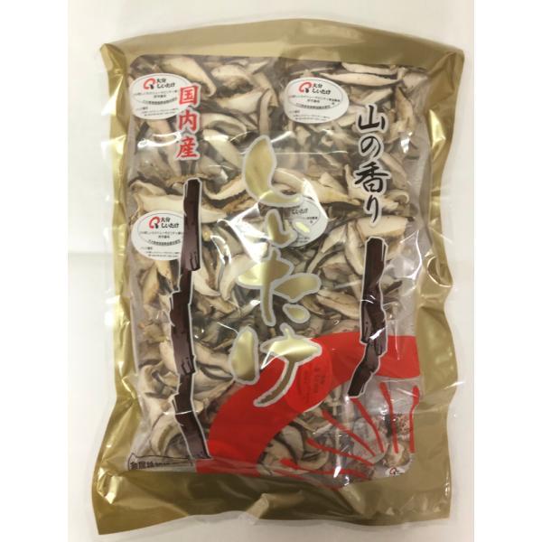 大分県産 スライス 椎茸 50g×5袋 干ししいたけ 乾しいたけ 国産 お取り寄せ 名物商品 おすすめ おおいたいいものうまいもの市_野菜果物