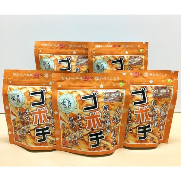 宮崎県名産品 野菜チップス ゴボチ ラッキースパイス 5袋入り 楽喜スパイス お取り寄せ お土産 ギフト プレゼント 特産品 名物商品 お中元 御中元 おすすめ