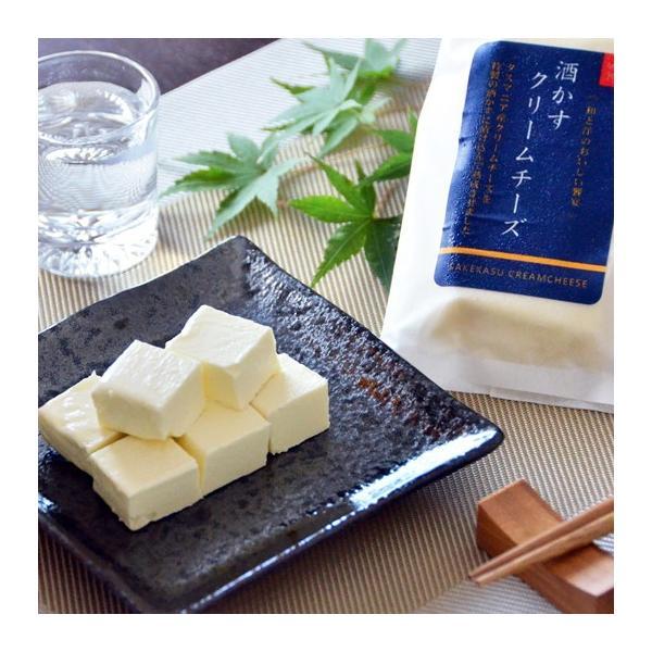 酒かすクリームチーズ 3個セット 三原食品 奈良県天理市 お取り寄せ お土産 ギフト プレゼント 特産品 名物商品 お歳暮 御歳暮 おすすめ
