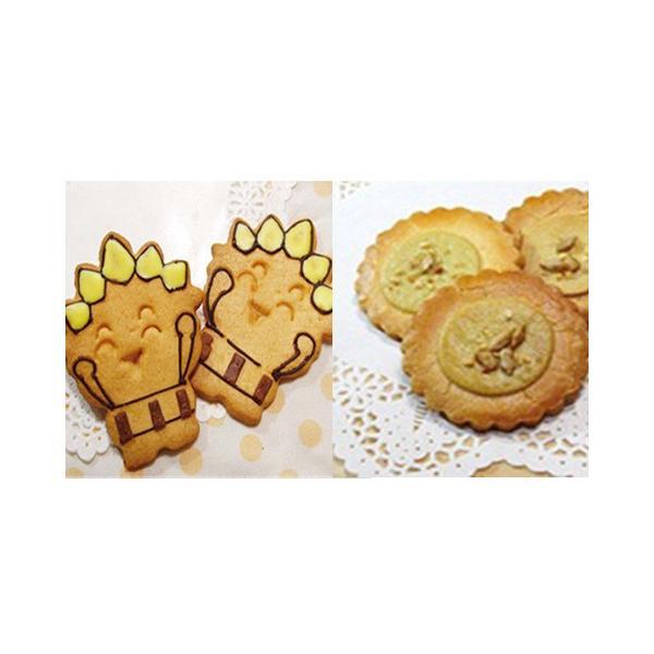 神奈川県座間市 クッキー詰め合わせ 5個×2種類 お取り寄せ お土産 ギフト プレゼント 特産品 名物商品 お歳暮 御歳暮 おすすめ