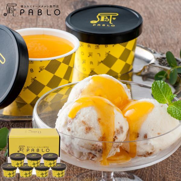 チーズタルト専門店PABLO チーズタルトアイス AH-PC7【離島不可】 大阪 パブロ お取り寄せ 通販 お土産 お祝い プレゼント ギフト