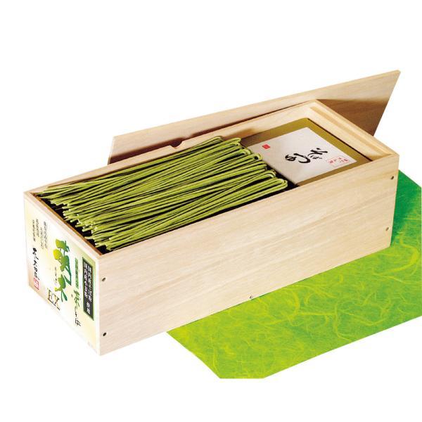 【お中元】宇治抹茶入り茶そば「萌木」 お取り寄せ 通販 お土産 お祝い プレゼント ギフト おすすめ