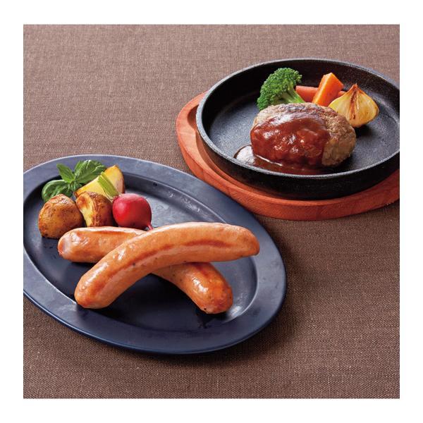 【お中元】松阪牛入りハンバーグとお肉屋さんのウインナー お取り寄せ 通販 お土産 お祝い プレゼント ギフト おすすめ