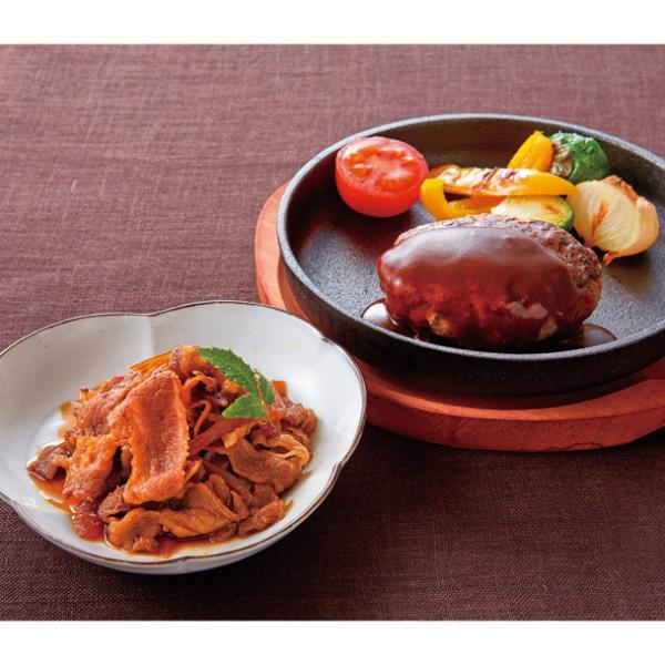 【お中元】松阪牛入りハンバーグと国産牛牛すき お取り寄せ 通販 お土産 お祝い プレゼント ギフト おすすめ