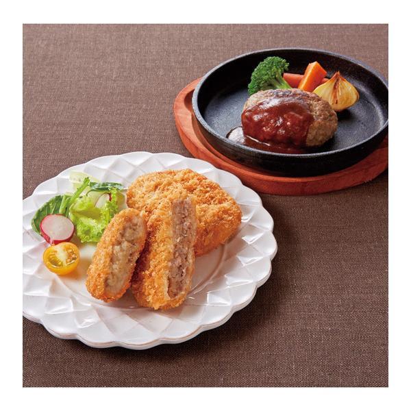 【お中元】松阪牛入りハンバーグとコロッケ&メンチカツ お取り寄せ 通販 お土産 お祝い プレゼント ギフト おすすめ