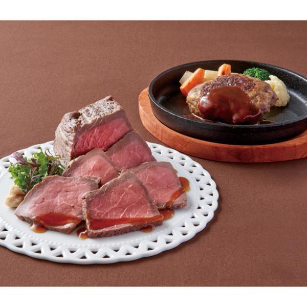 【お中元】松阪牛入りハンバーグと豪州産牛ローストビーフ お取り寄せ 通販 お土産 お祝い プレゼント ギフト おすすめ