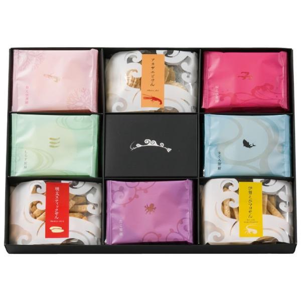 えび乃匠 匠の帆乃菓ギフト(28袋入) KATP4225-051 和菓子 個包装 せんべい お取り寄せ ギフト 特産品