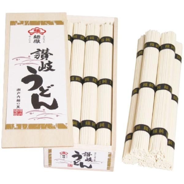 シマイチ 讃岐うどん 麺徹 麺徹-20R 4271-023 うどん 麺類 お取り寄せ ギフト 特産品