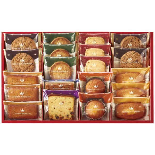 ひととえ スイーツファクトリー 焼菓子詰め合わせ SFB-20 4216-024 お取り寄せ お土産 ギフト プレゼント おすすめ