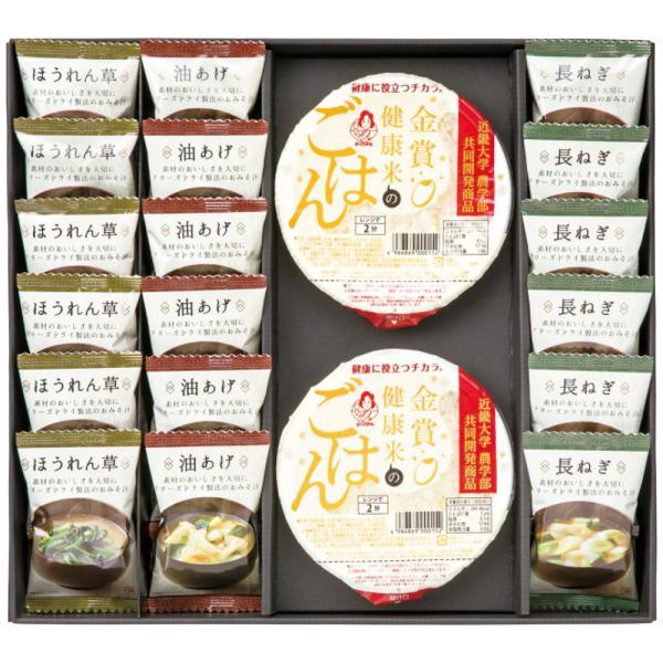 美味心 フリーズドライ味噌汁&金賞健康米ギフト GMS-CO 4255-030 お取り寄せ お土産 ギフト プレゼント おすすめ